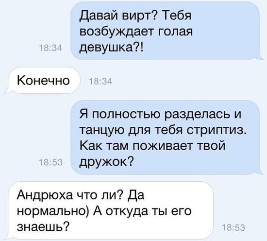 Дима И Надя Ихний Секс