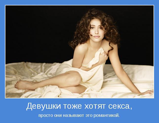 Удачный Секс С Новой Шалашовкой