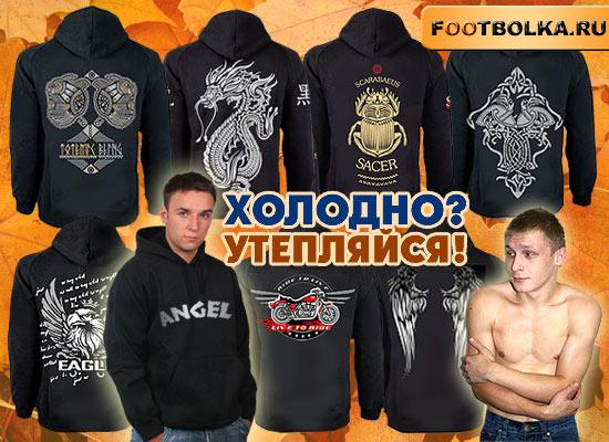 Босс Раздевает Ольгу Куриленко – Перст Любви (2005)