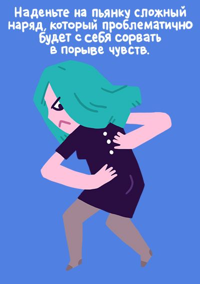 Обнаженная Ирина Мазуркевич На Медвежьей Шкуре – Васька (1989)