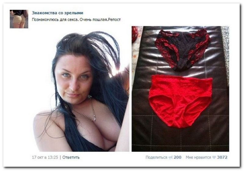 Порно секс с наташей солопова 27 лет