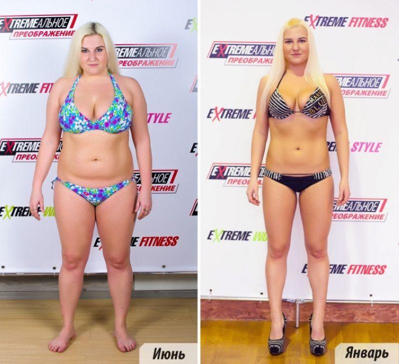 Смотреть Экстремальная Программа Похудения.